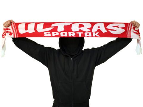 ultras-spartak-copie-1
