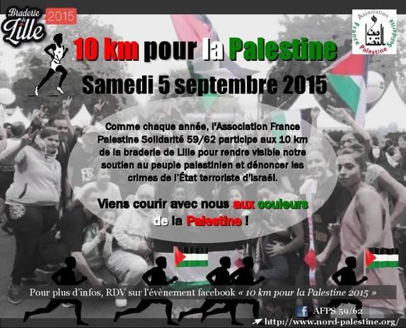 10 km palestine